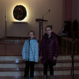 Koncert laureatów V Przeglądu Pastorałek