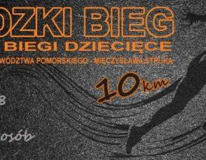 Już wniedzielę V REDZKI BIEG!!! Zapraszamy kibiców, dopingujemy biegaczy!