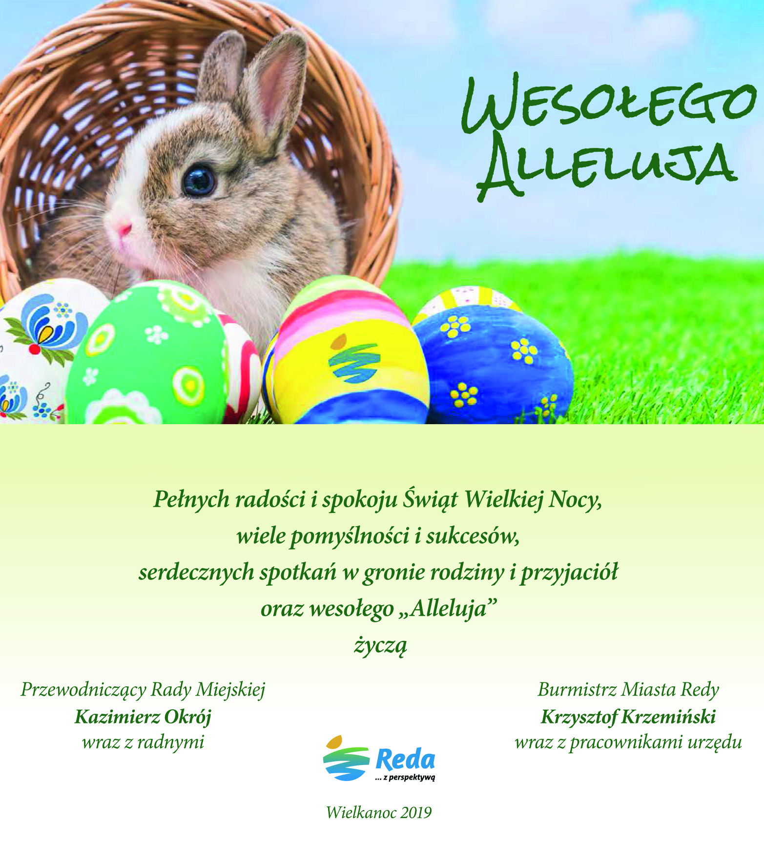 Życzenia Wielkanocne!