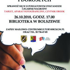 II Powiatowe Dyktando naMiarę dla Młodzieży iDorosłych