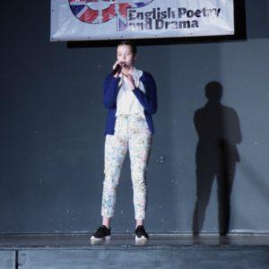ZMAGANIA MŁODYCH ANGLISTÓW
